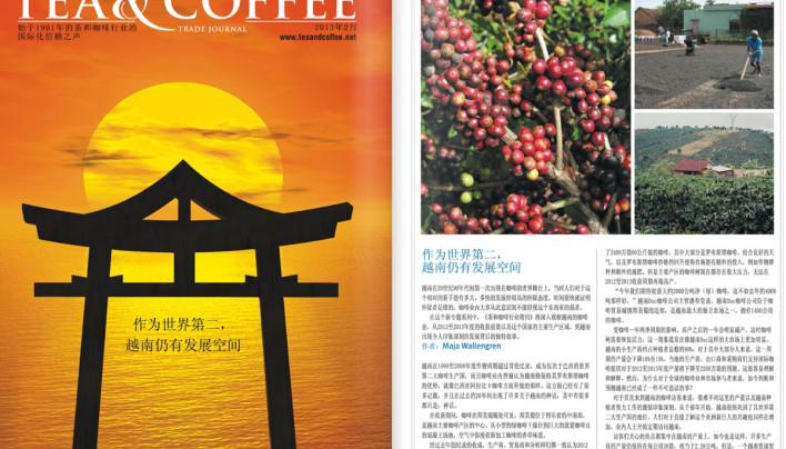 The World's Nr 2, Vietnam Is Still Growing – 你好 咖啡 现在 中文
